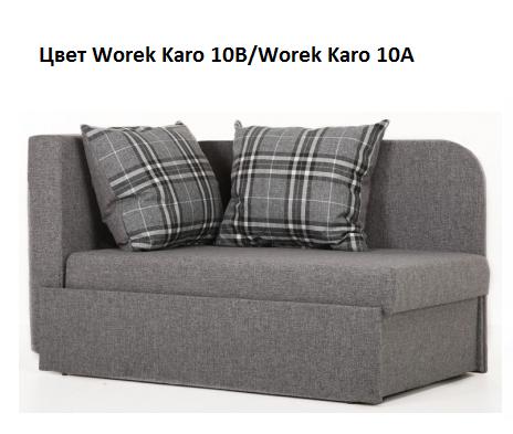 Worek Karo 10B/Worek Karo 10A