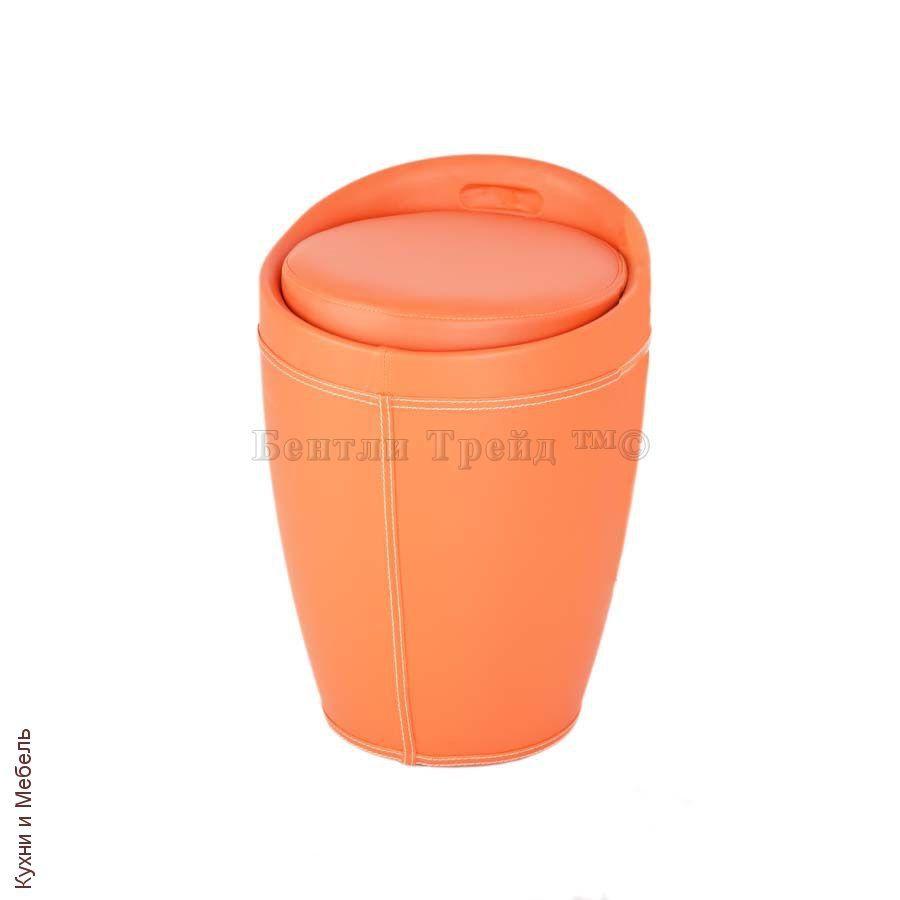 Orange(№12)