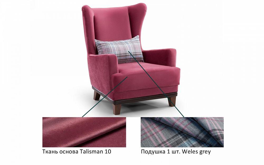 ткань Talisman 10