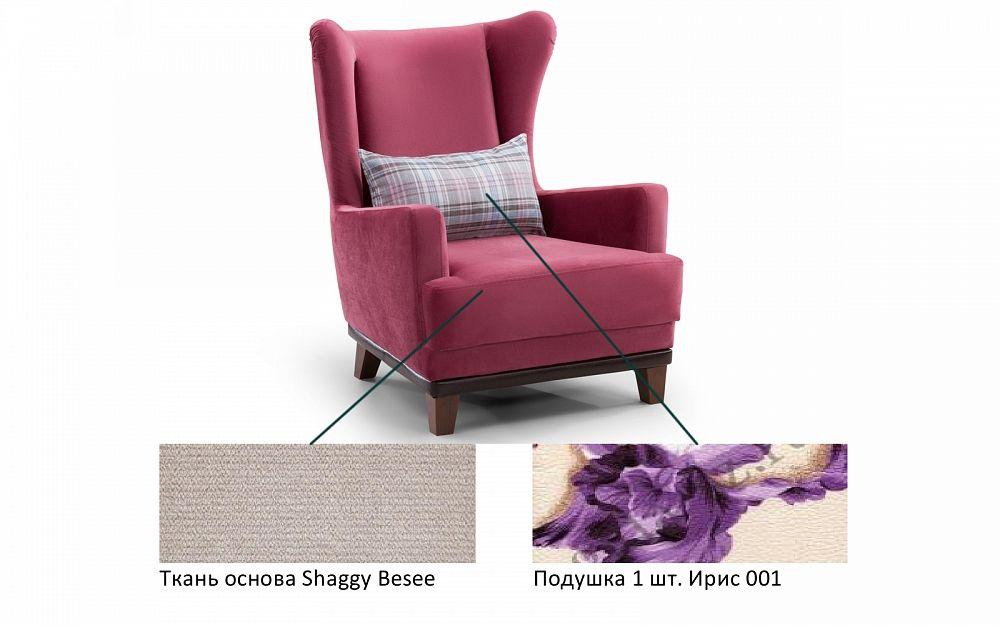 ткань Shaggy Besee