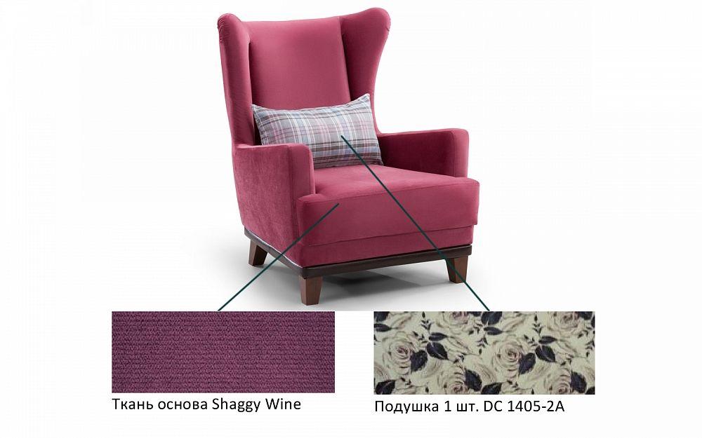 ткань Shaggy Wine