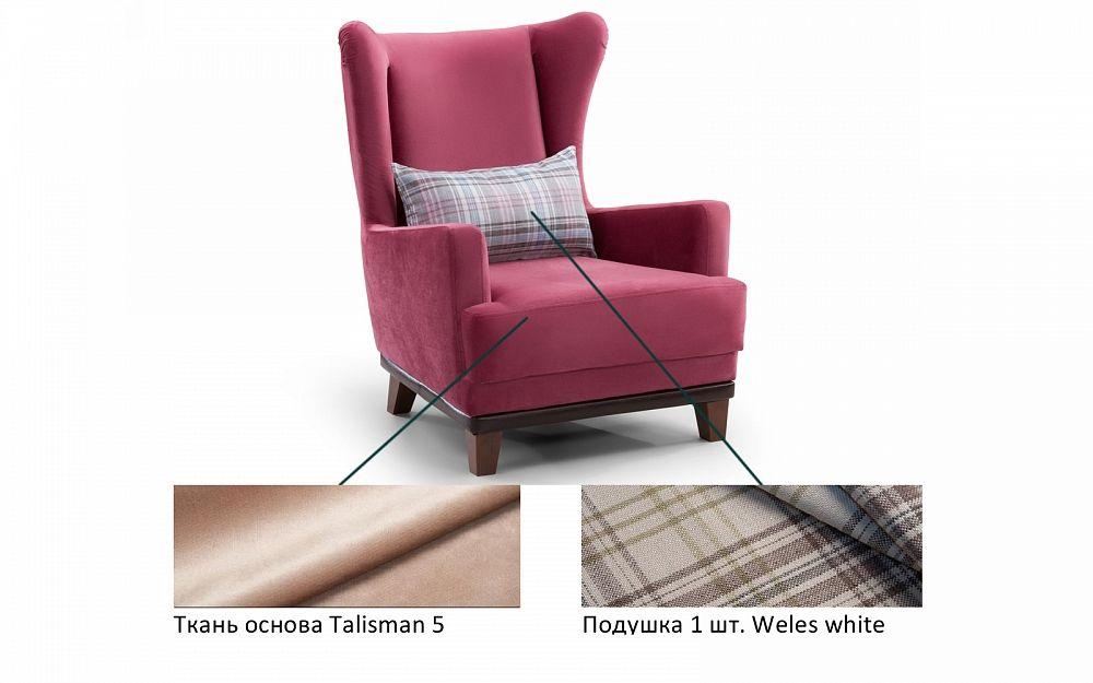 ткань Talisman 5